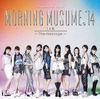 14shou ~The message~ Regular Edition EPCE-7073
