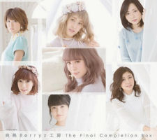 Kanjuku Berryz Koubou The Final Completion Box Limited Edition B PKCP-5283