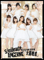 "S/mileage / ANGERME SELECTION ALBUM ""Taiki Bansei"" Limited Edition A HKCN-50457"