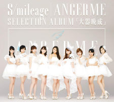 "S/mileage / ANGERME SELECTION ALBUM ""Taiki Bansei"" Regular Edition HKCN-50461"