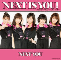Next is you! / Karada Dake ga Otona ni Nattan ja nai Limited Edition C HKCN-50475