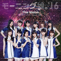 Utakata Saturday Night! / The Vision / Tokyo to Iu Katasumi Limited Edition B EPCE-7219