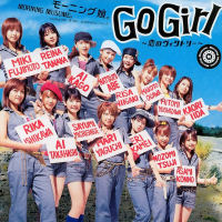 Go Girl ~Koi no Victory~ Limited Edition A EPCE-5237