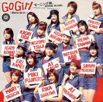 Go Girl ~Koi no Victory~ Regular Edition EPCE-5238