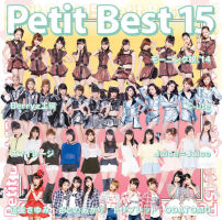Petit Best 15 Regular Edition EPCE-7087