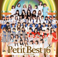 Petit Best 16 Regular Edition EPCE-7163