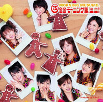 7.5 Fuyu Fuyu Morning Musume Mini! Limited Edition A EPCE-5443