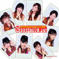 7.5 Fuyu Fuyu Morning Musume Mini! Regular Edition EPCE-5445